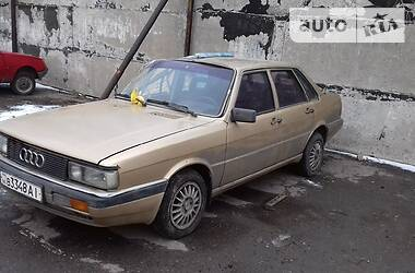 Audi 90 1992 в Кадиевке