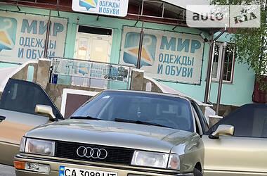 Седан Audi 90 1989 в Раздельной