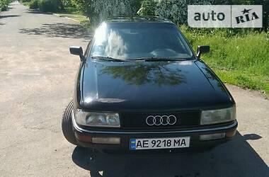 Седан Audi 90 1988 в Кривом Роге