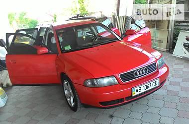 Audi A4 1996 в Луганске