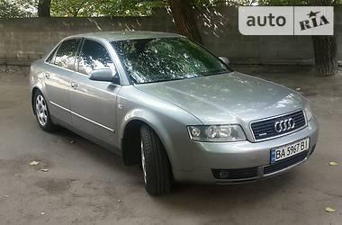 Audi A4 2005 в Кропивницком