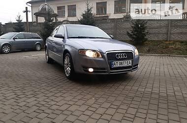 Audi A4 2006 в Ивано-Франковске