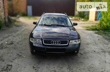 Audi A4 1999 в Первомайске