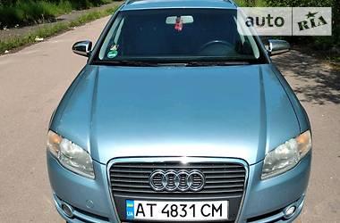Audi A4 2005 в Долине