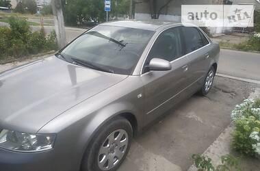 Audi A4 2003 в Мариуполе