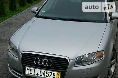 Audi A4 2006 в Бучаче