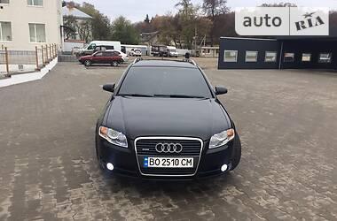 Audi A4 2005 в Бучачі