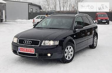 Audi A4 2003 в Сарнах