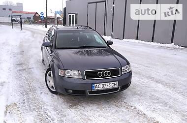 Audi A4 2001 в Стрые