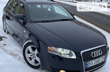 Audi A4 2005 в Хмельницком