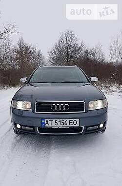 Audi A4 2003 в Ивано-Франковске