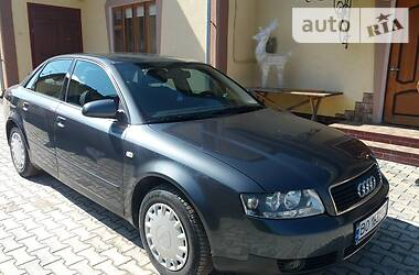 Audi A4 2001 в Борщеве