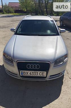 Audi A4 2007 в Шепетовке