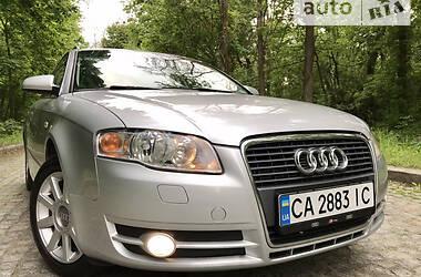 Audi A4 2005 в Каневе