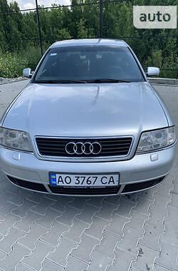 Седан Audi A6 1998 в Виноградове