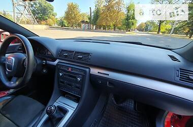 Audi S4 2006 в Кривом Роге