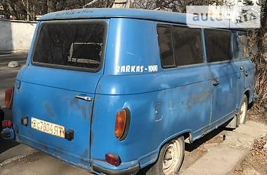 Barkas (Баркас) 1001 1987 в Одесі
