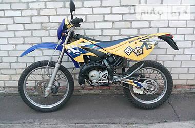 Beta RR 2006 в Александрие
