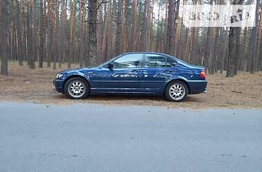 BMW 116 2004 в Ахтырке