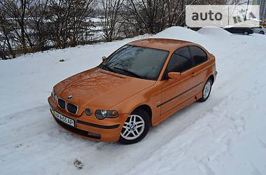 BMW 316 INDIVIDUAL 2002
