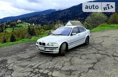 BMW 330 2001 в Межгорье