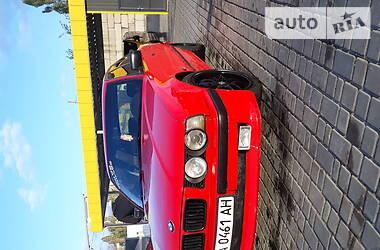 BMW 520 1990 в Белгороде-Днестровском