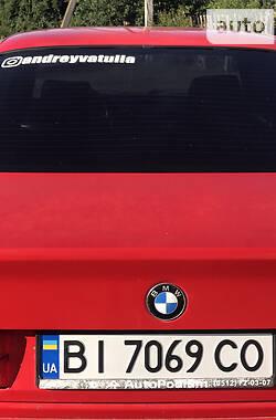 Седан BMW 520 1992 в Хороле