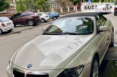 BMW 630 2007 в Киеве