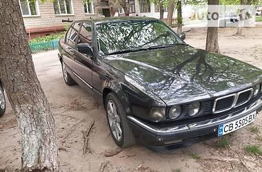 BMW 735 1991 в Чернигове