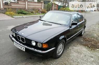 BMW 735 1991 в Белой Церкви