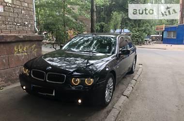 BMW 740 2004