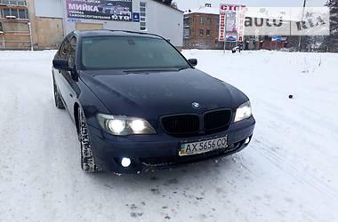 BMW 740 2005 в Бердичеве