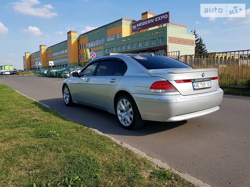 BMW 745 Long Individual