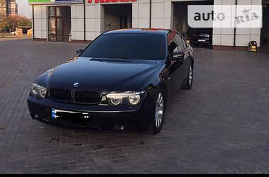BMW 745 2004 в Мариуполе