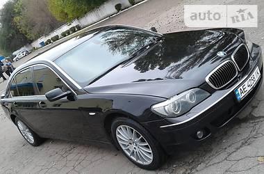 BMW 750 2005