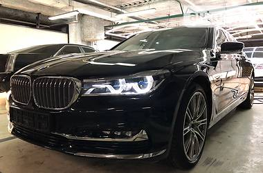 BMW 750 LONG-INDIVIDUAL-FULL