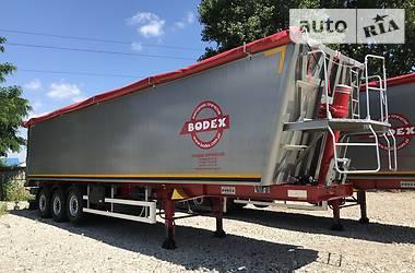 Bodex KIS 3W-A 2020 в Вишневом