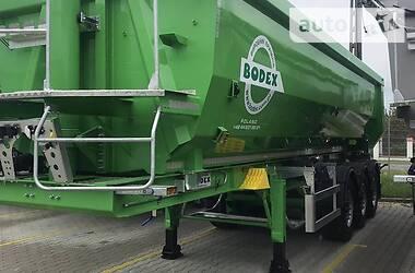 Bodex KIS 2020 в Ивано-Франковске