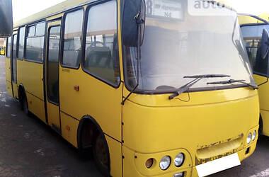 Городской автобус Богдан А-09202 2011 в Мариуполе