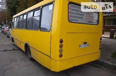 Городской автобус Богдан А-09202 2008 в Киеве