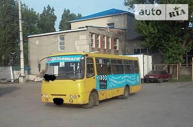 Богдан А-09212 2005 в Одесі