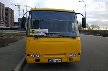 Богдан А-092 2007 в Киеве