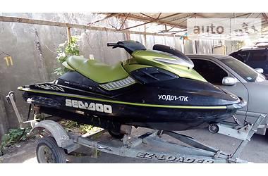 BRP RXP 2006