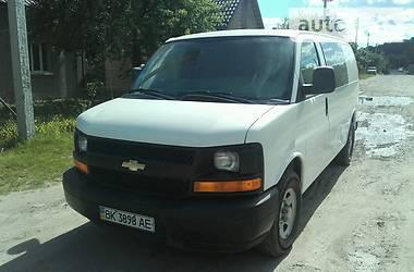 Chevrolet Express груз. 1500 2003