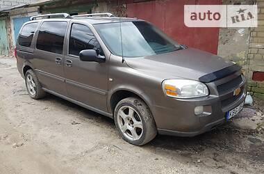 Chevrolet Uplander 2006 в Тернополе