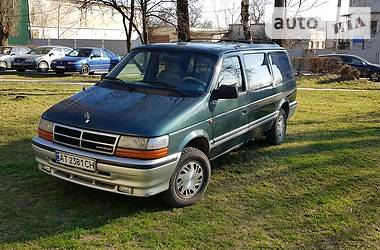 Chrysler Grand Voyager 1995 в Бурштыне