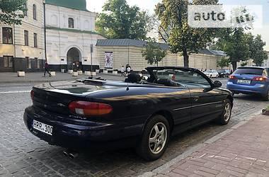 Chrysler Sebring 2000 в Киеве