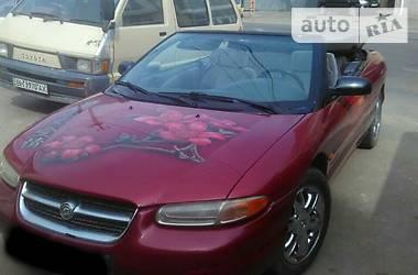 Chrysler Stratus 1997 в Одессе