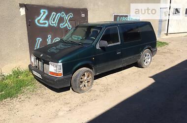 Минивэн Chrysler Voyager 1994 в Черновцах