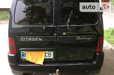Citroen Berlingo пасс. 2002